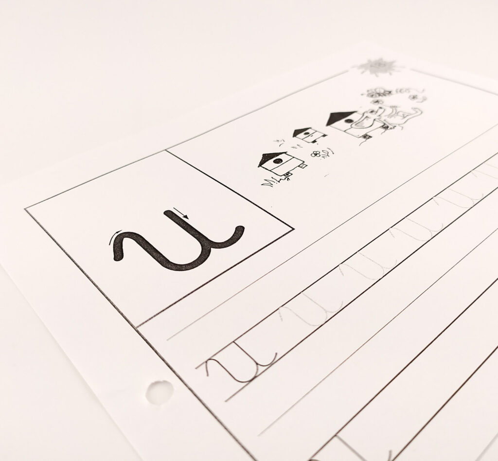 kaligrafia dla najmlodszych cwiczenia 3